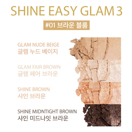 ผลการค้นหารูปภาพสำหรับ pony memebox Shine Easy Glam 3